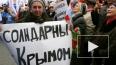 Список деятелей культуры, поддержавших действия Путина ...