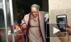Видео: столетняя старушка отжигает на вечеринке