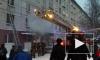 Петрозаводск: при пожаре в жилом доме пострадало несколько человек (ВИДЕО)