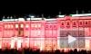 Зимний дворец покраснел к 100-летию революции