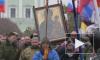 """В День народного единства в Петербурге прошел марш """"За Новороссию!"""""""