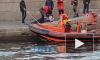 Видео: Из Фонтанки достали мужчину без сознания