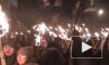 В Крыме отреагировали на шествие в честь Бандеры