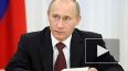 Владимир Путин: Порошенко взял на себя ответственность ...