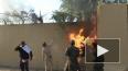 Иракцы пошли на штурм посольства США в Багдаде