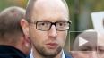 Яценюк просит признать ДНР и ЛНР террористическими ...