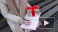 Минтруд напомнил чиновникам о запрете на подарки