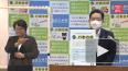 Мэр японского города Китакюсю объявил о второй волне ...