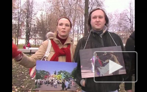 """""""Защитим город от  нацизма"""" митинг"""
