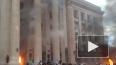 """Владимир Зеленский назвал трагедию в Одессе """"тяжелым ..."""