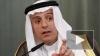 Саудовский министр пообещал сделать РФ сильнее СССР ...