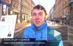 Кроссворд не велик, а стоять не велит! Молодые «яблочники» вступились за Ходорковского