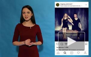 Топ-Instagram: люди с безграничными возможностями