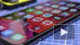 Apple хочет выпустить iPhone без разъемов