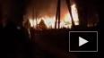 В Сети появилось видео ночного пожара в Коломягах