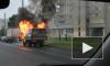 На проспекте Славы ГАЗель сгорела за несколько минут