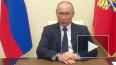 В Кремле назвали условия сокращения режима нерабочих ...