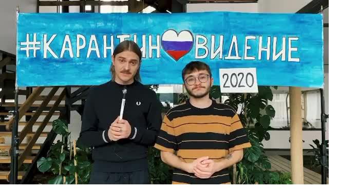 """Солист Little Big запустил альтернативное """"Евровидение-2020"""""""