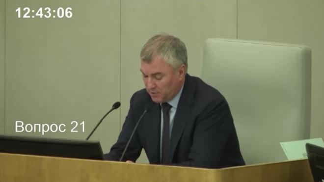 Госдума приняла во II чтении законопроект о комплексном развитии территорий
