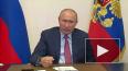 Глава Минобрнауки РФ рассказал об условиях выдачи ...