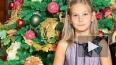 Мария Кончаловская последние новости: родители скрывают ...