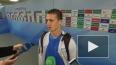 Андрей Лунев признался, что из-за травмы играет через ...