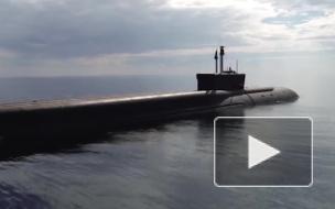 """Новые атомные подлодки """"Борей"""" отправят на Дальний Восток"""