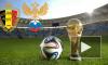 Расписание ЧМ-2014 на воскресенье, 22 июня: болельщики ждут матча Россия - Бельгия