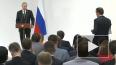 Президент РФ назвал СМИ действенным механизмом обществен ...
