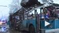 Теракты в Волгограде: списки погибших и пострадавших
