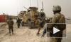 Скандал в США: солдаты фотографировались с частями тел афганских смертников
