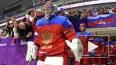 Олимпиада в Сочи, последние новости: хоккей Россия ...