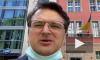 """Украина анонсировала скорую встречу глав МИД """"нормандской четверки"""""""