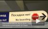 На станции «Площадь Восстания» в субботу днем искали бомбу