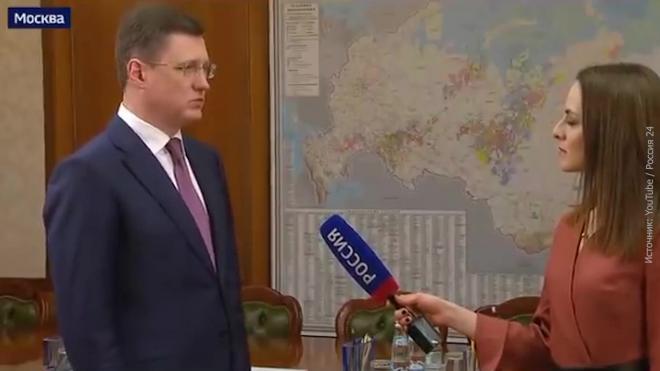 Новак объяснил решение ОПЕК+ сделать исключение для России