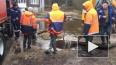 Видео: экстренное реагирование на протечки и подтопления ...