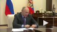 Путин заявил, что готов договориться с ОПЕК+ и США ...