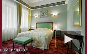 Бутик-отель «Аристос» приглашает гостей