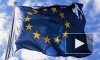 Евросоюз может пересмотреть санкции против РФ. Когда меры в отношении России будут сняты