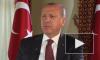 Эрдоган может представить парламенту мандат на отправку войск в Ливию