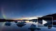 МИД Гренландии прокомментировал идею США купить остров