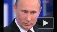 Путин: Губернаторам, провалившим голосование за ЕдРо, ...