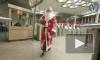 Метро Петербурга и Дед Мороз попросили не забывать вещи на станциях