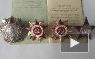 Роскомнадзор потребовал от eBay удалить объявления о продаже орденов