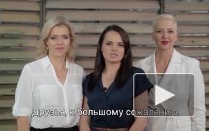 Тихановская отменила предвыборный митинг в Минске