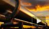 Стало известно о количестве перекаченного газа на территорию Украины