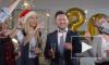 Россиянам назвали допустимое количество алкоголя на Новый год