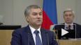 Госдума РФ ускорится из-за плана Путина по коронавирусу
