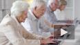 В России нашли способ увеличить пенсию до 35 тысяч ...