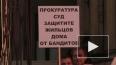«Бандитский Петербург» возвращается???». Жители Миллионн ...